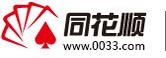 北京秒速賽車